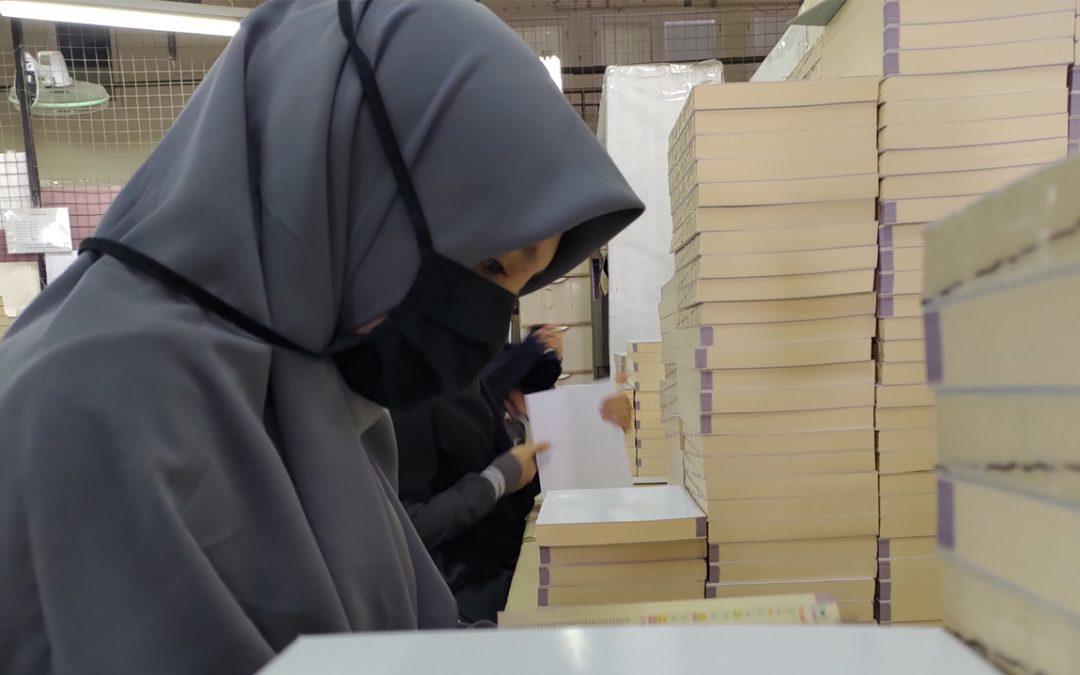 Melihat dari Dekat Proses Pencetakan Al-Quran