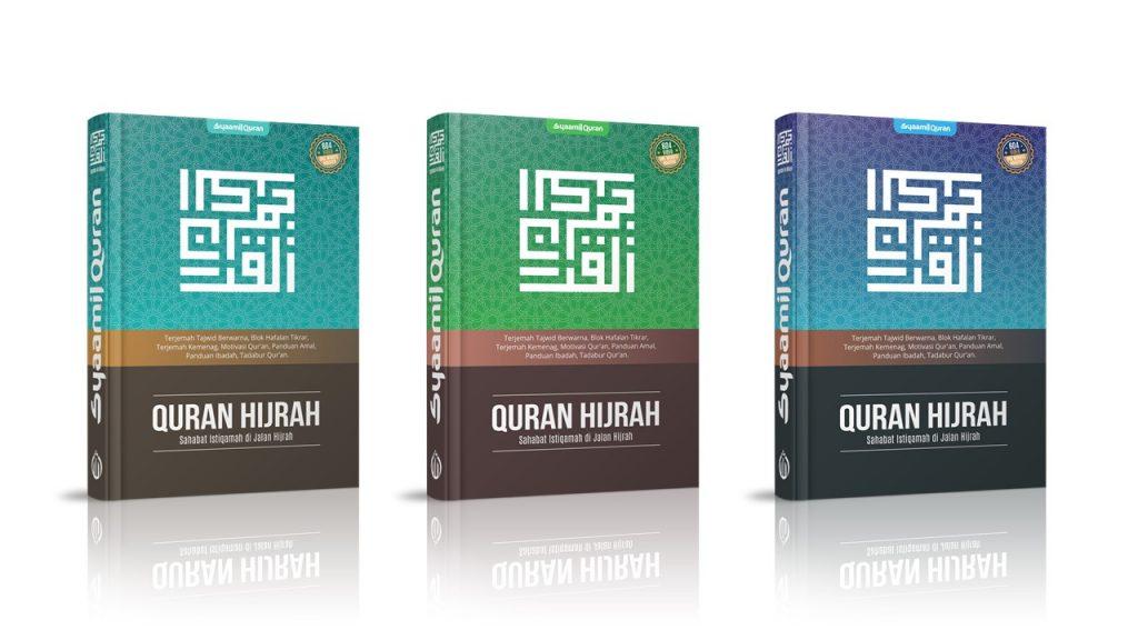 Quran Hijrah | Syaamil Quran